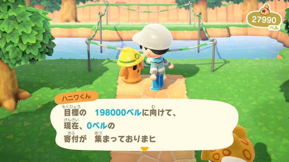 f:id:toriid:20200517062947j:plain