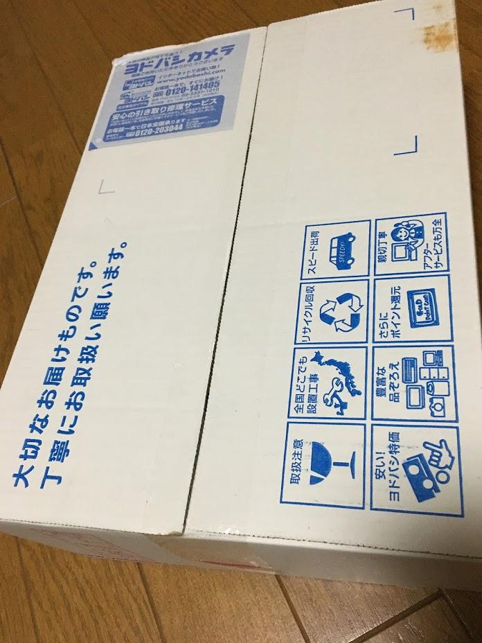 f:id:toriid:20200530061237j:plain