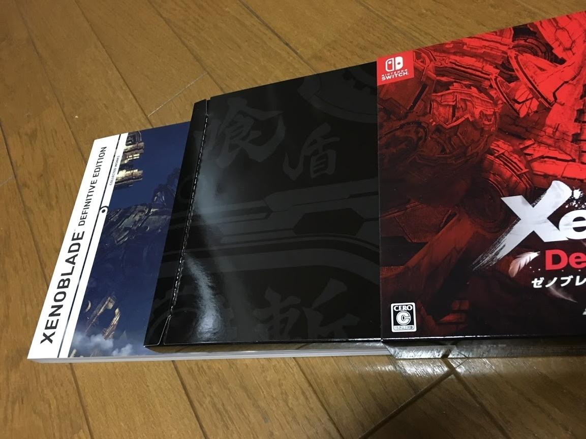 f:id:toriid:20200530062148j:plain