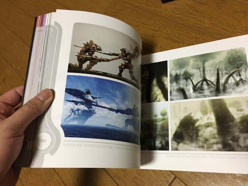 f:id:toriid:20200530062322j:plain