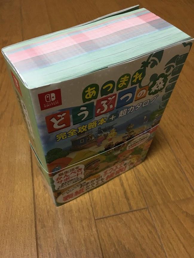 f:id:toriid:20200617071007j:plain
