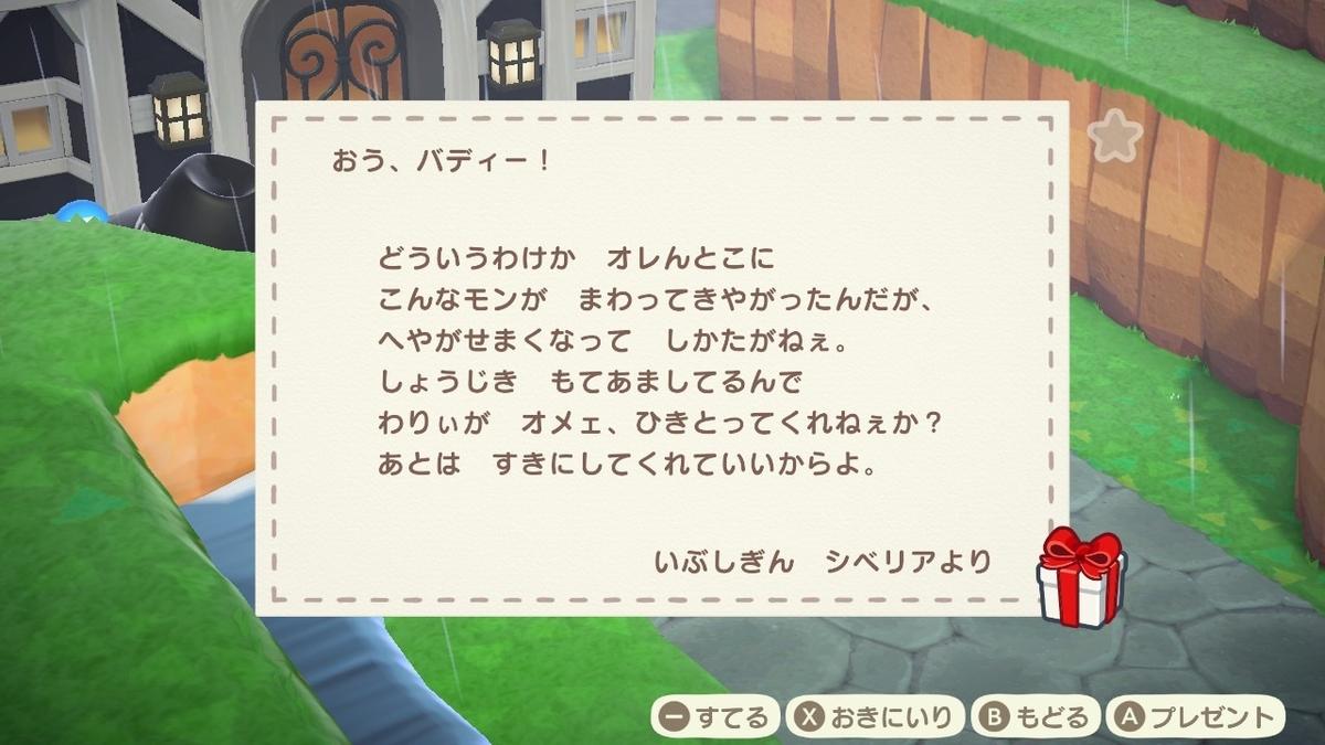 f:id:toriid:20200618203132j:plain
