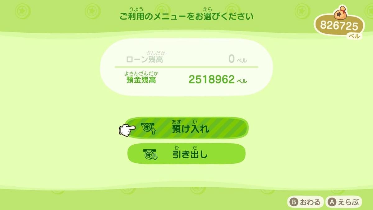 f:id:toriid:20200619062944j:plain