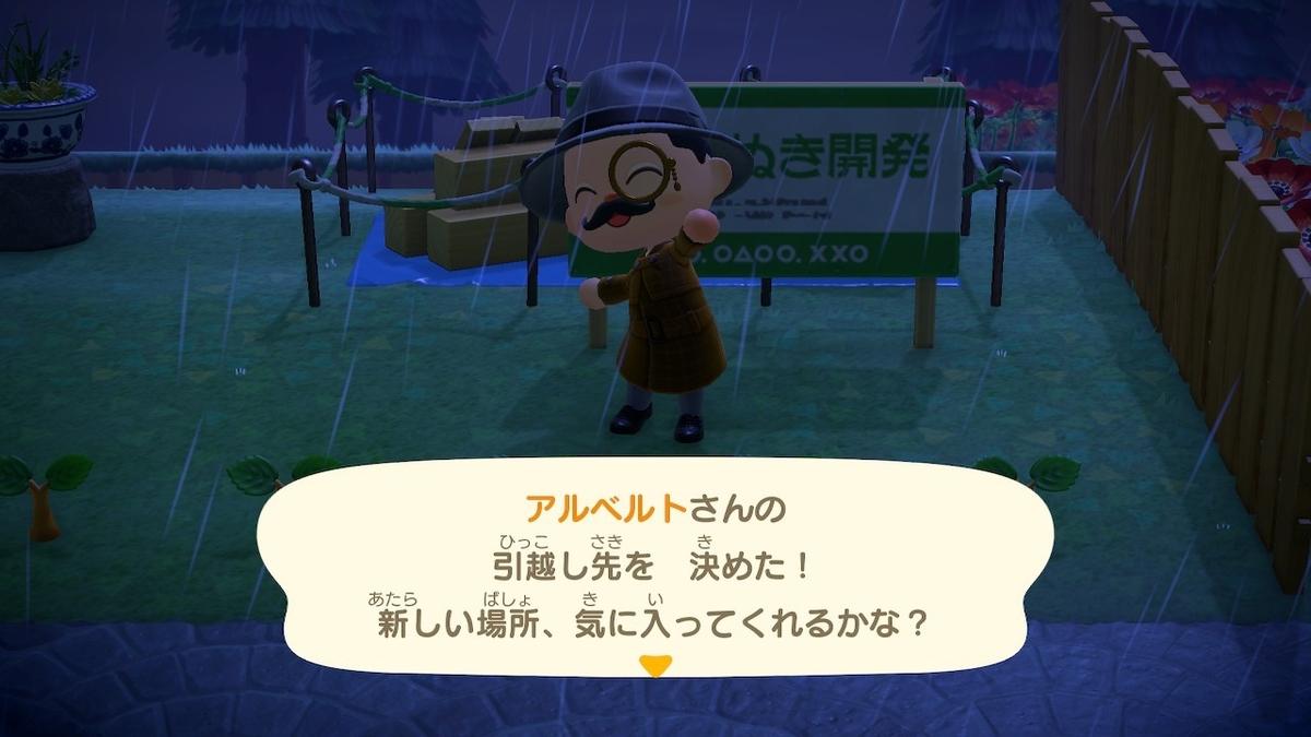 f:id:toriid:20200620064053j:plain