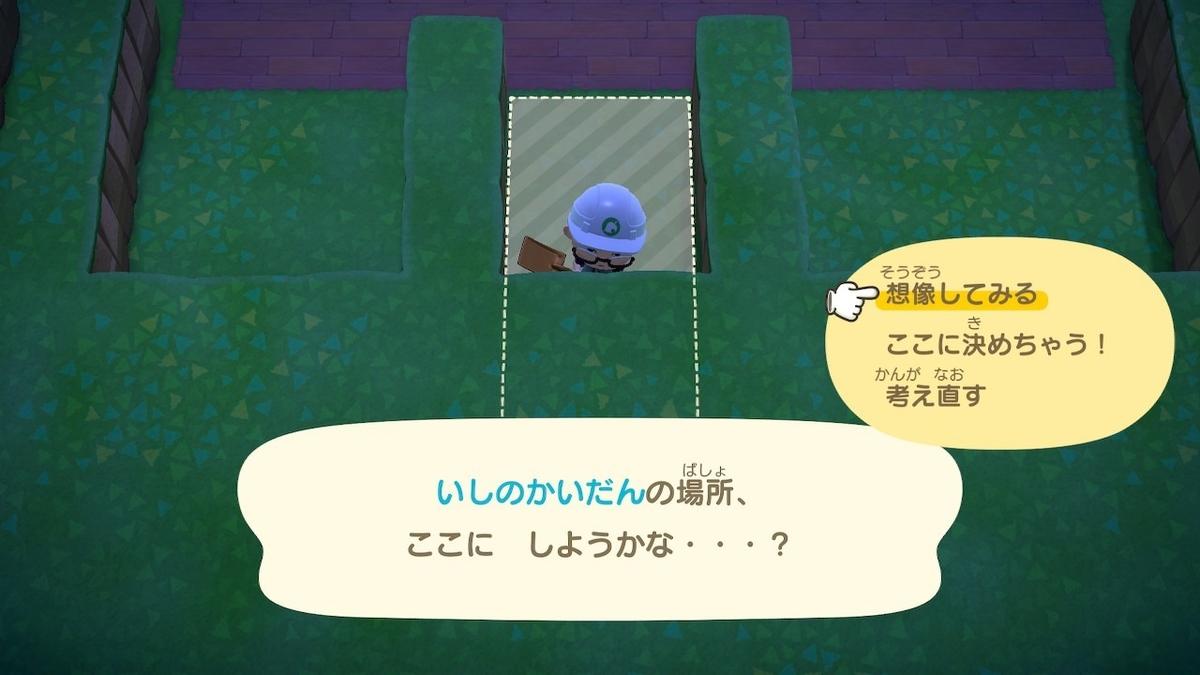 f:id:toriid:20200627064000j:plain