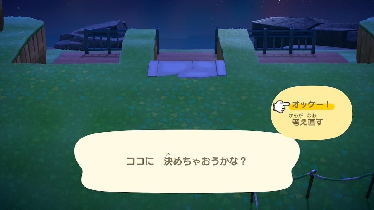 f:id:toriid:20200627064010j:plain