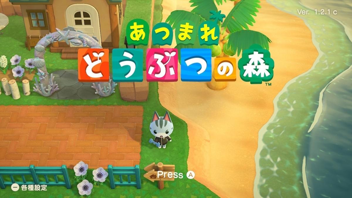 f:id:toriid:20200630055950j:plain