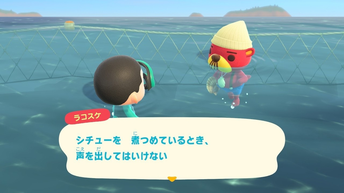 f:id:toriid:20200706060736j:plain