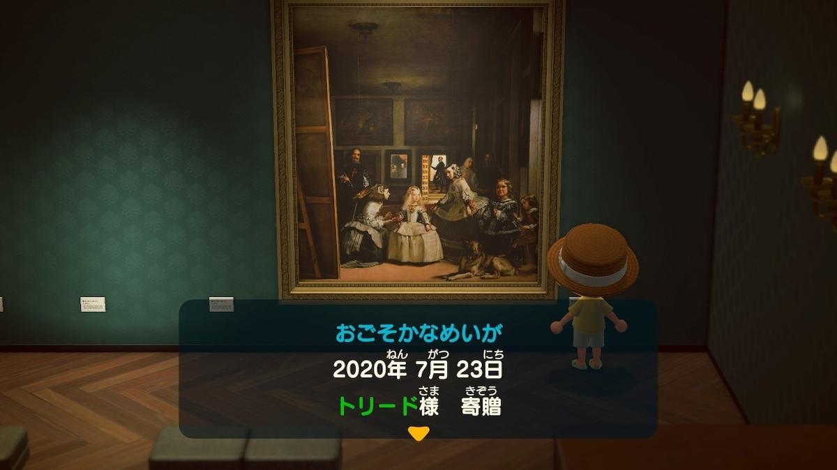 f:id:toriid:20200724065318j:plain