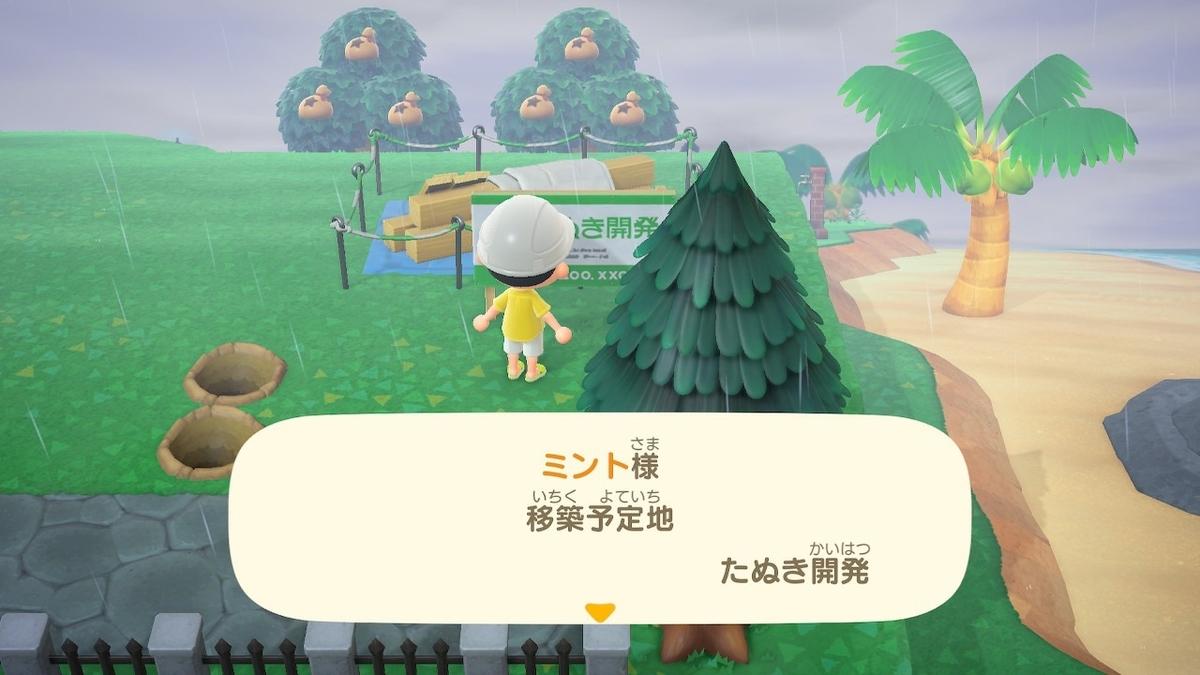 f:id:toriid:20200724071526j:plain