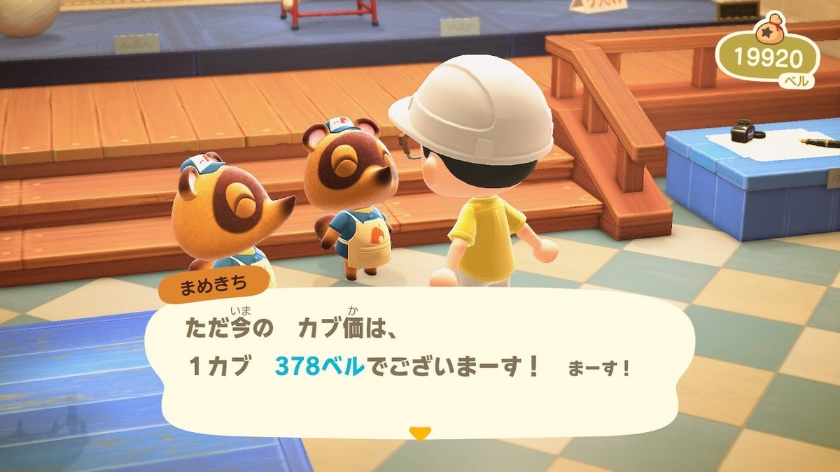 f:id:toriid:20200724074430j:plain