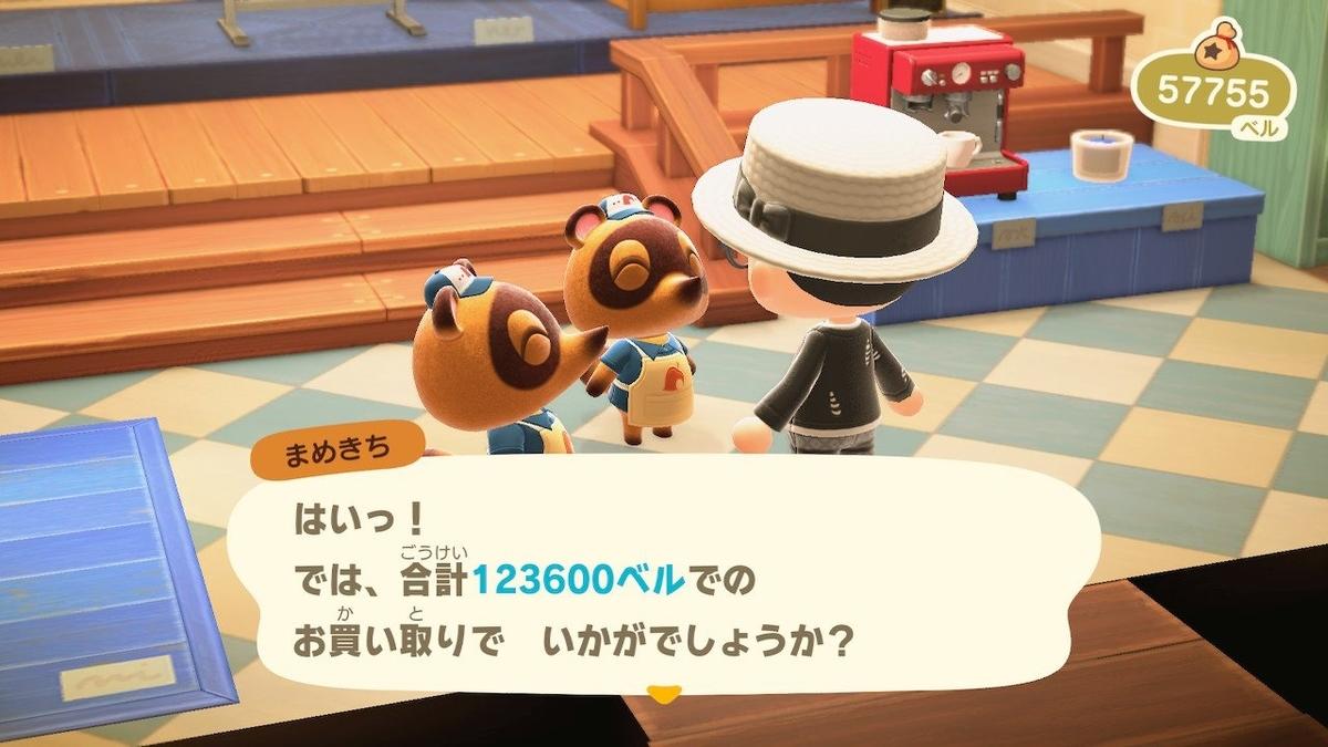 f:id:toriid:20200727221712j:plain