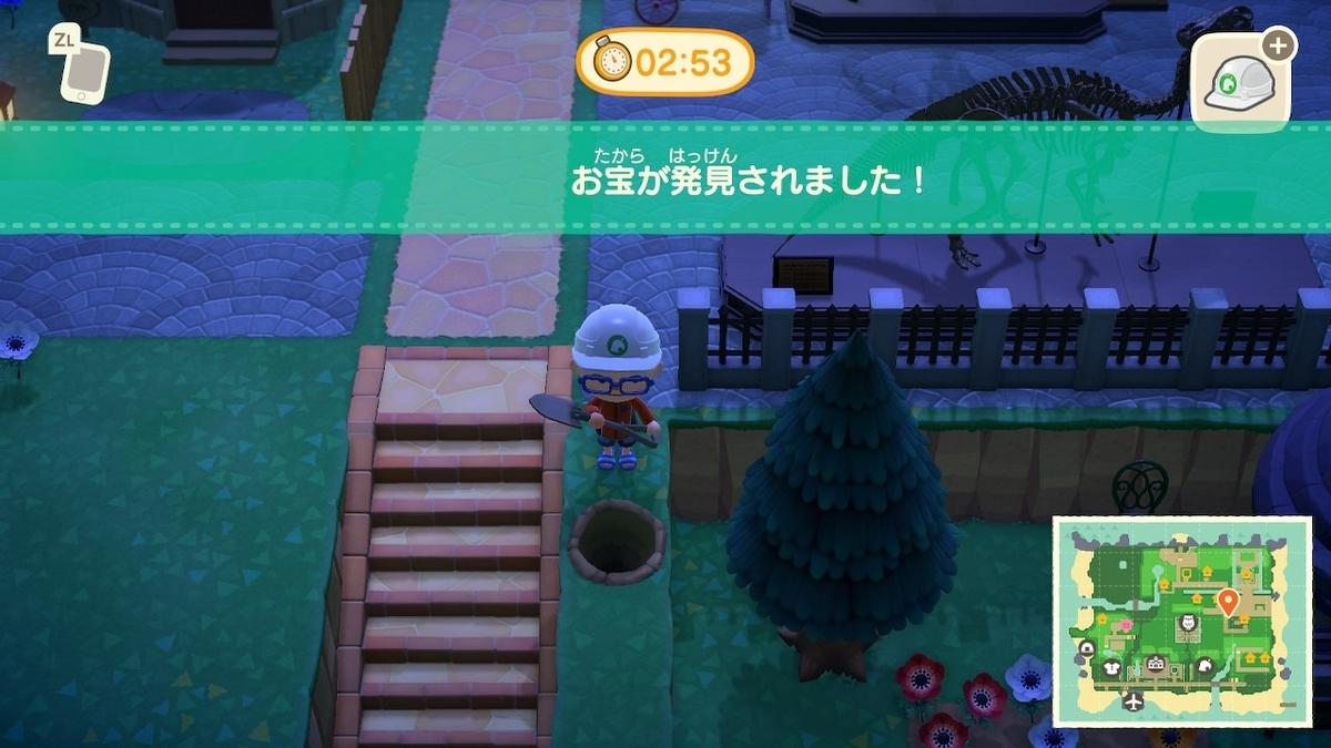 f:id:toriid:20200730070707j:plain