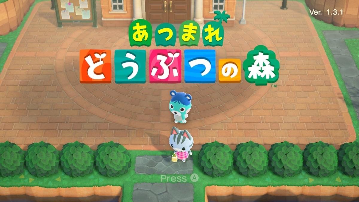 f:id:toriid:20200731064359j:plain