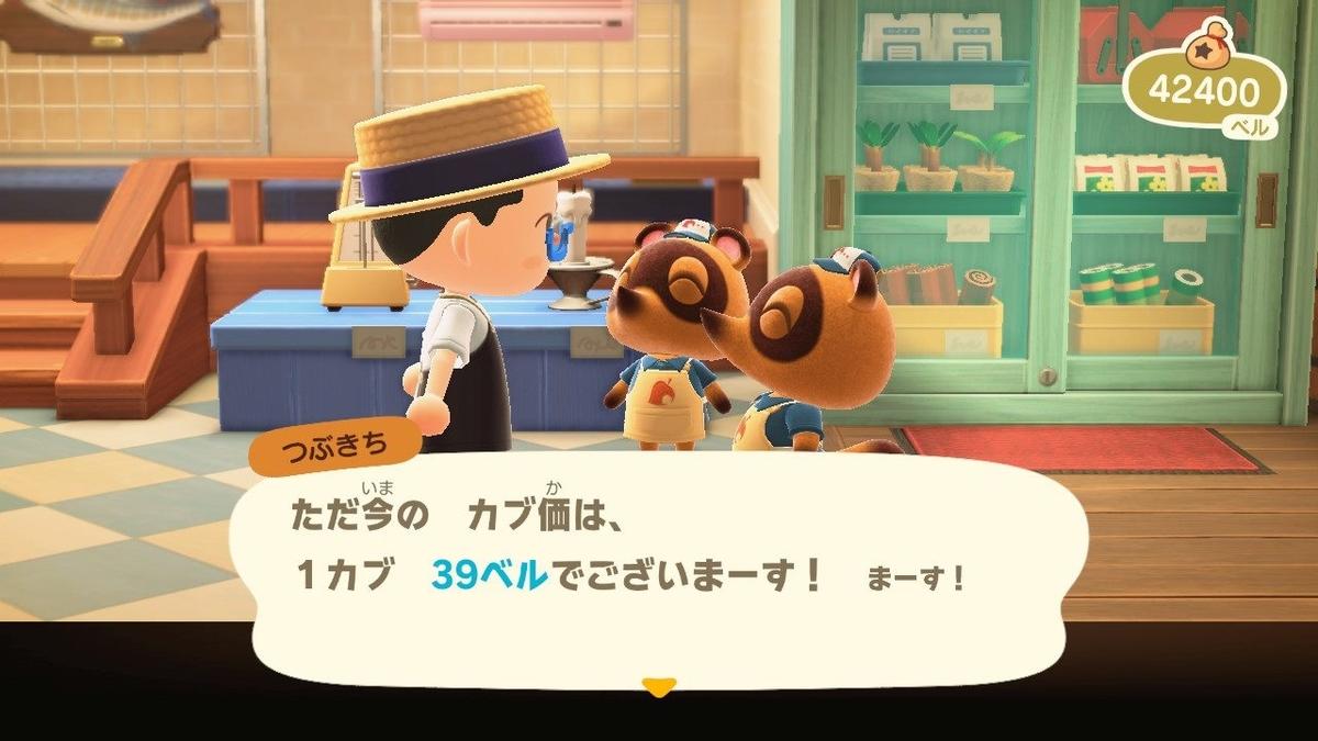 f:id:toriid:20200802065324j:plain
