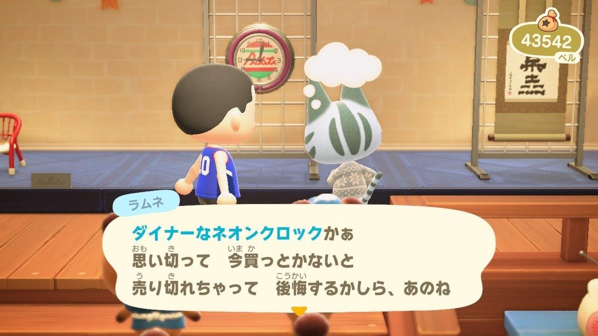 f:id:toriid:20200805065709j:plain
