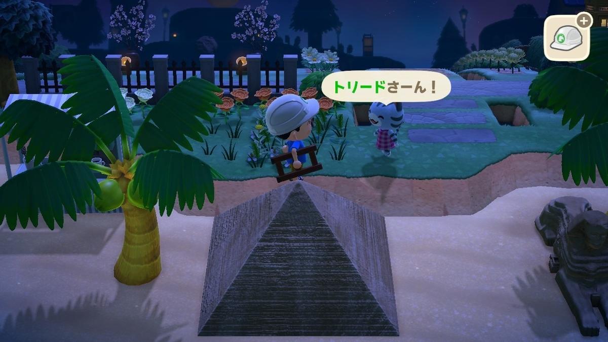 f:id:toriid:20200822073605j:plain