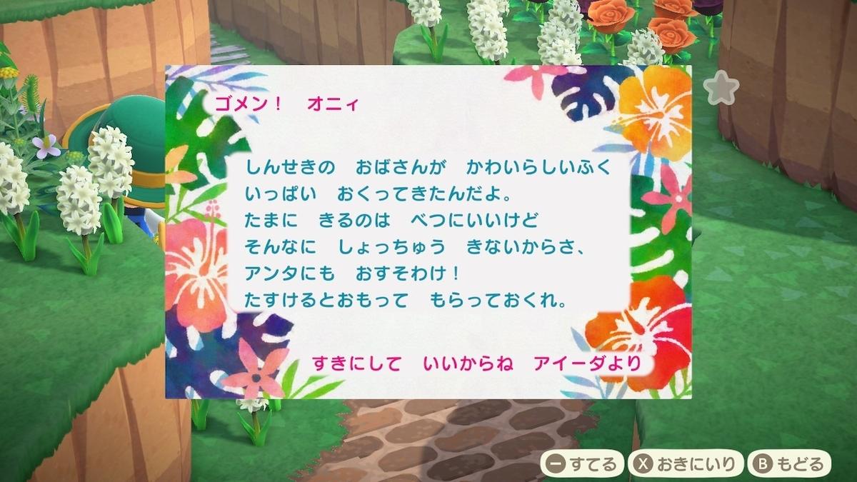 f:id:toriid:20200823060317j:plain