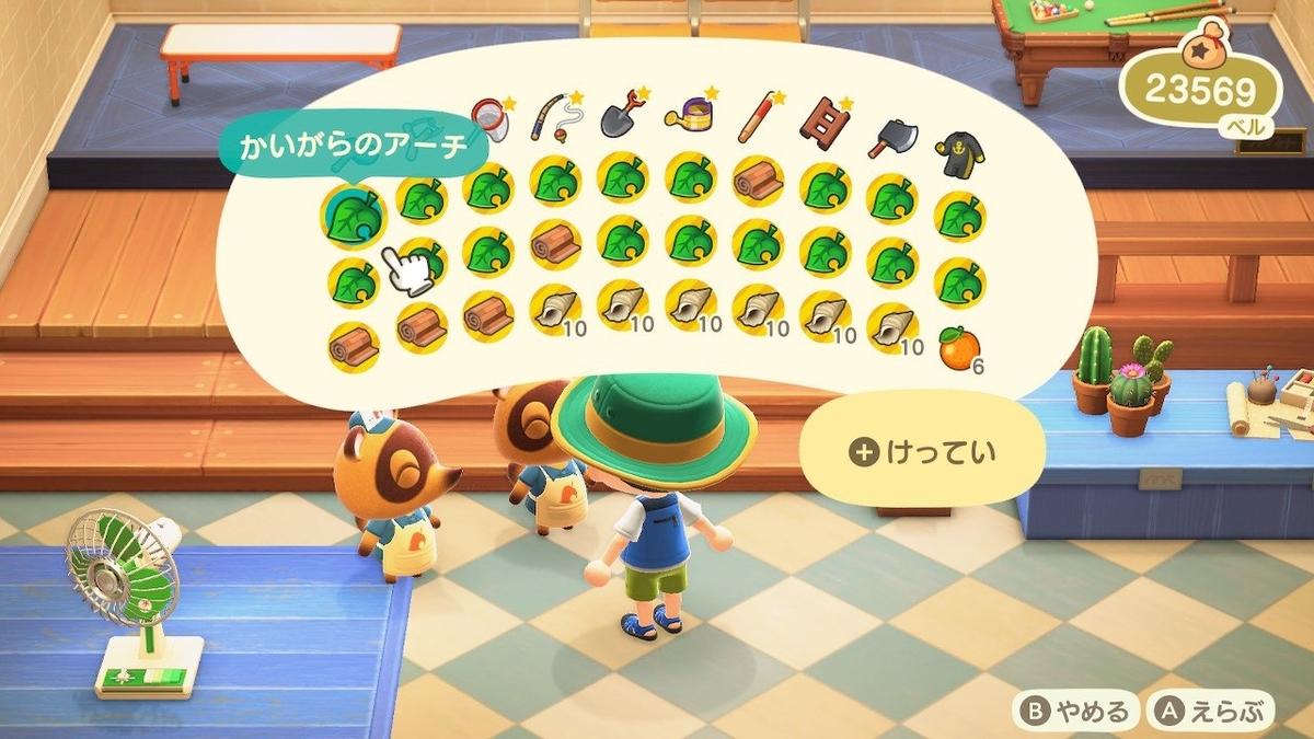 f:id:toriid:20200823060537j:plain