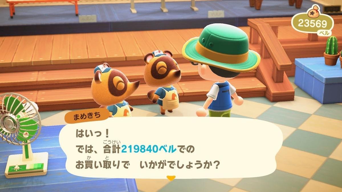 f:id:toriid:20200823060547j:plain