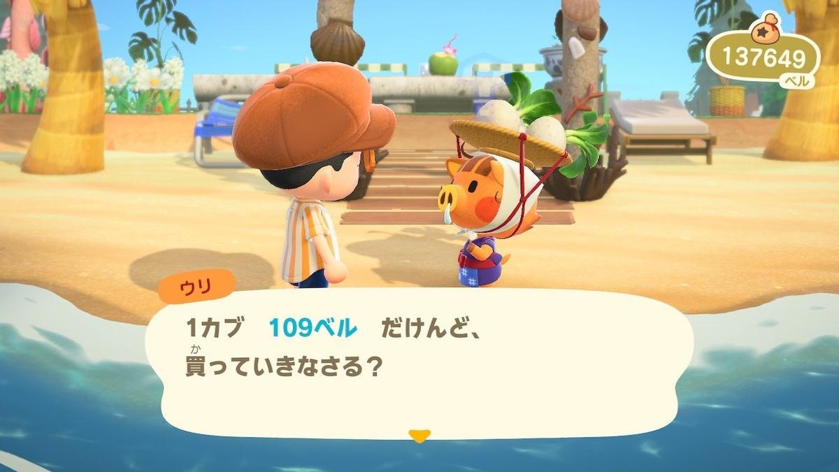 f:id:toriid:20200824205340j:plain