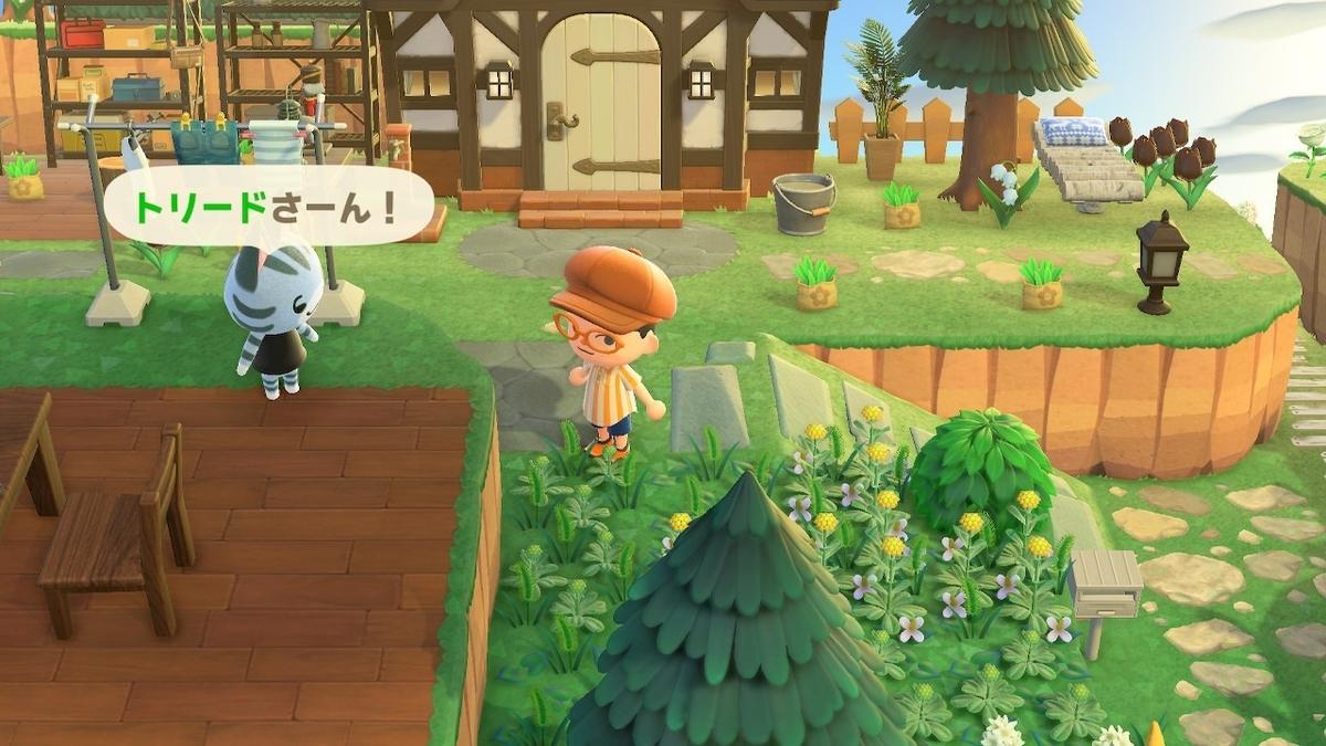 f:id:toriid:20200826060057j:plain