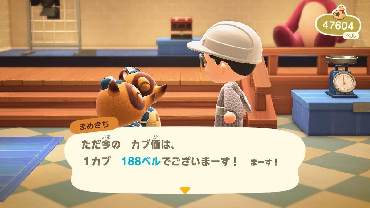 f:id:toriid:20200827064438j:plain