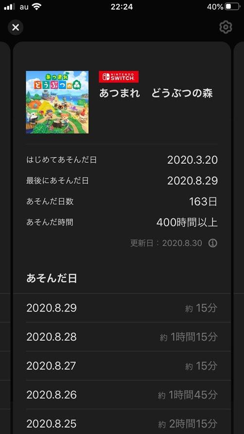 f:id:toriid:20200830223013j:plain