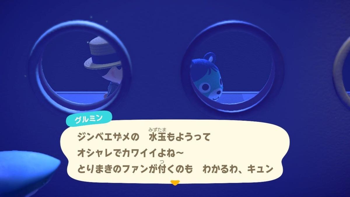 f:id:toriid:20200904065452j:plain