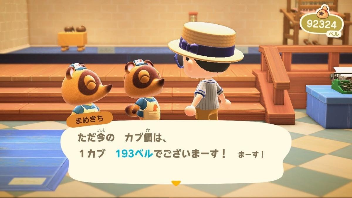 f:id:toriid:20200904065552j:plain