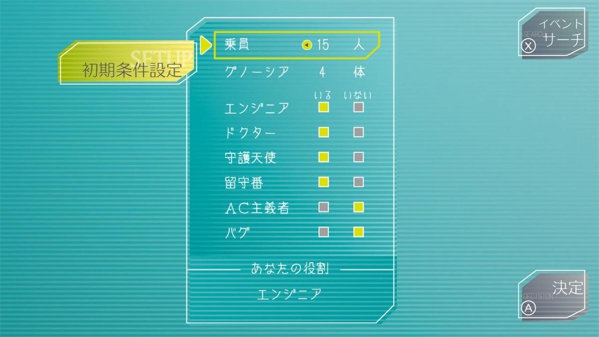 f:id:toriid:20200912172858j:plain