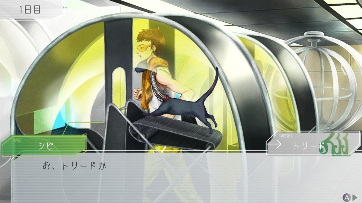 f:id:toriid:20200912180215j:plain