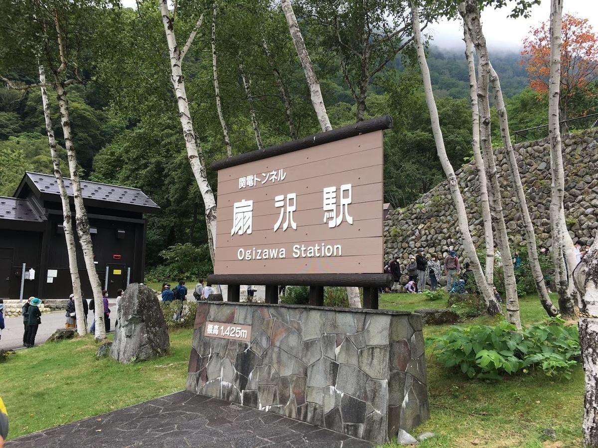 f:id:toriid:20200922112052j:plain