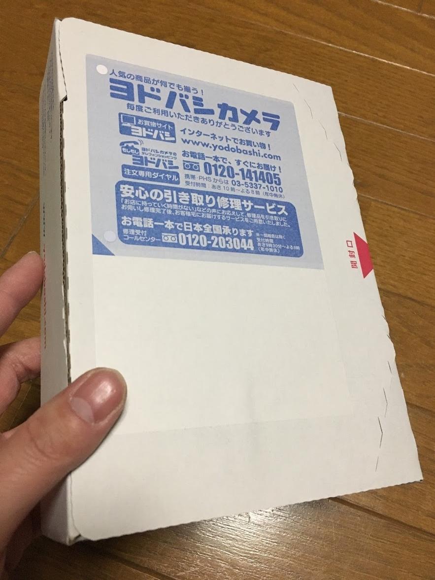 f:id:toriid:20201114091449j:plain