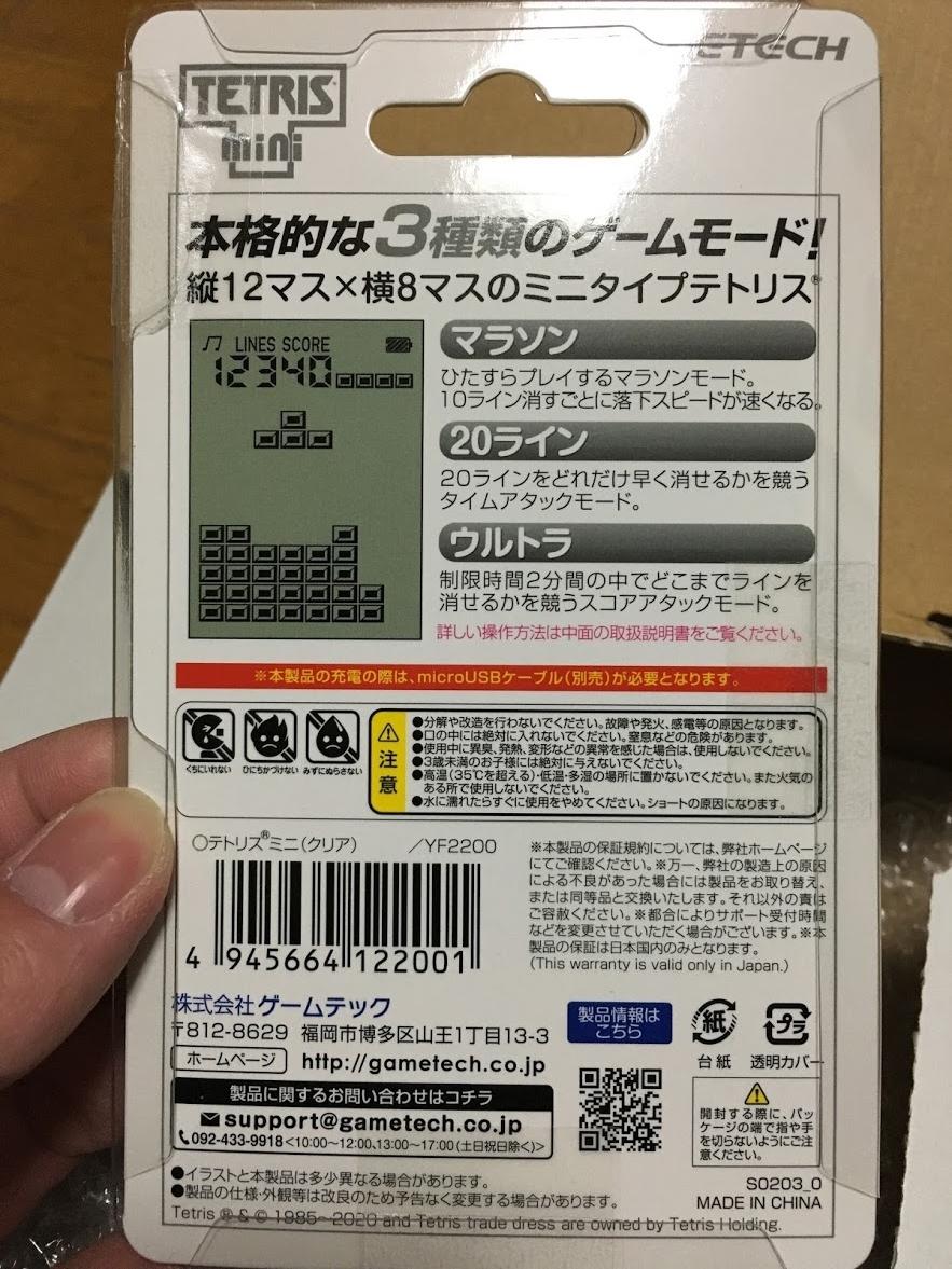 f:id:toriid:20201114190601j:plain