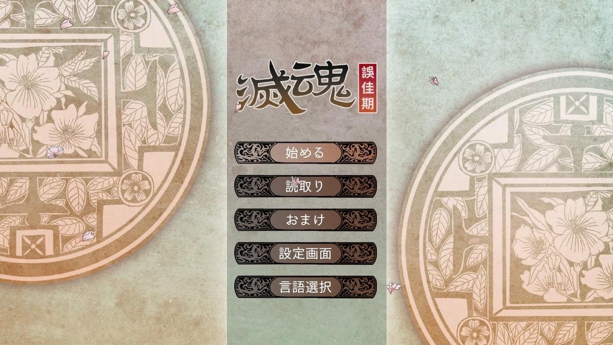 f:id:toriid:20201128201857j:plain