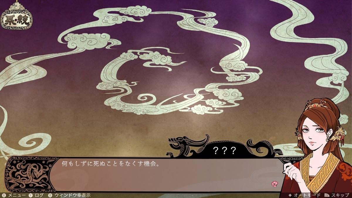 f:id:toriid:20210102073403j:plain