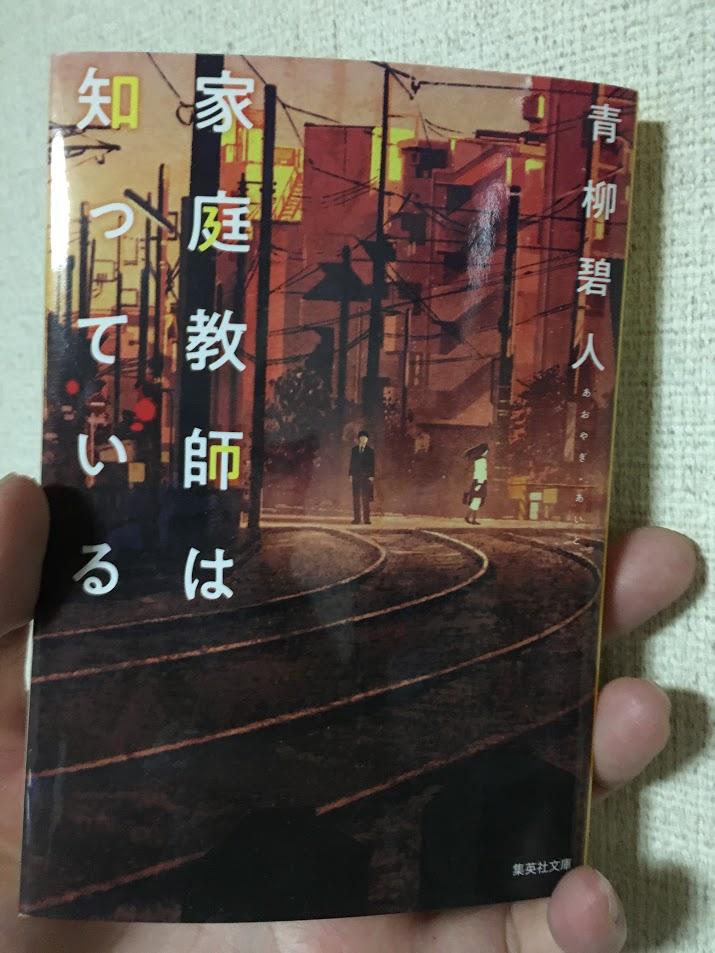 f:id:toriid:20210115071657j:plain