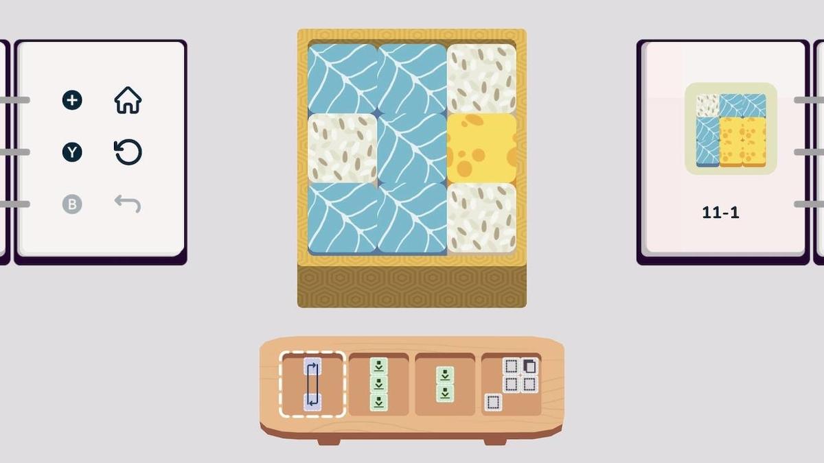 f:id:toriid:20210213225937j:plain
