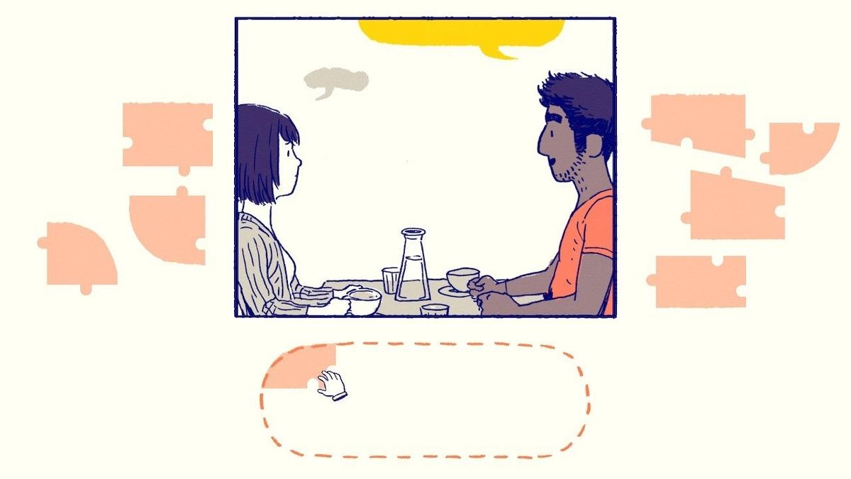 f:id:toriid:20210227071433j:plain
