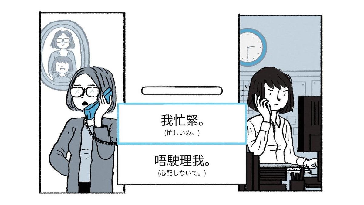 f:id:toriid:20210302072858j:plain