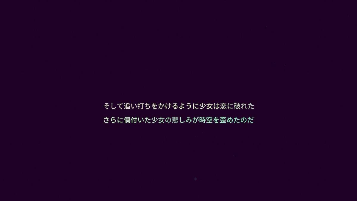 f:id:toriid:20210501065421j:plain