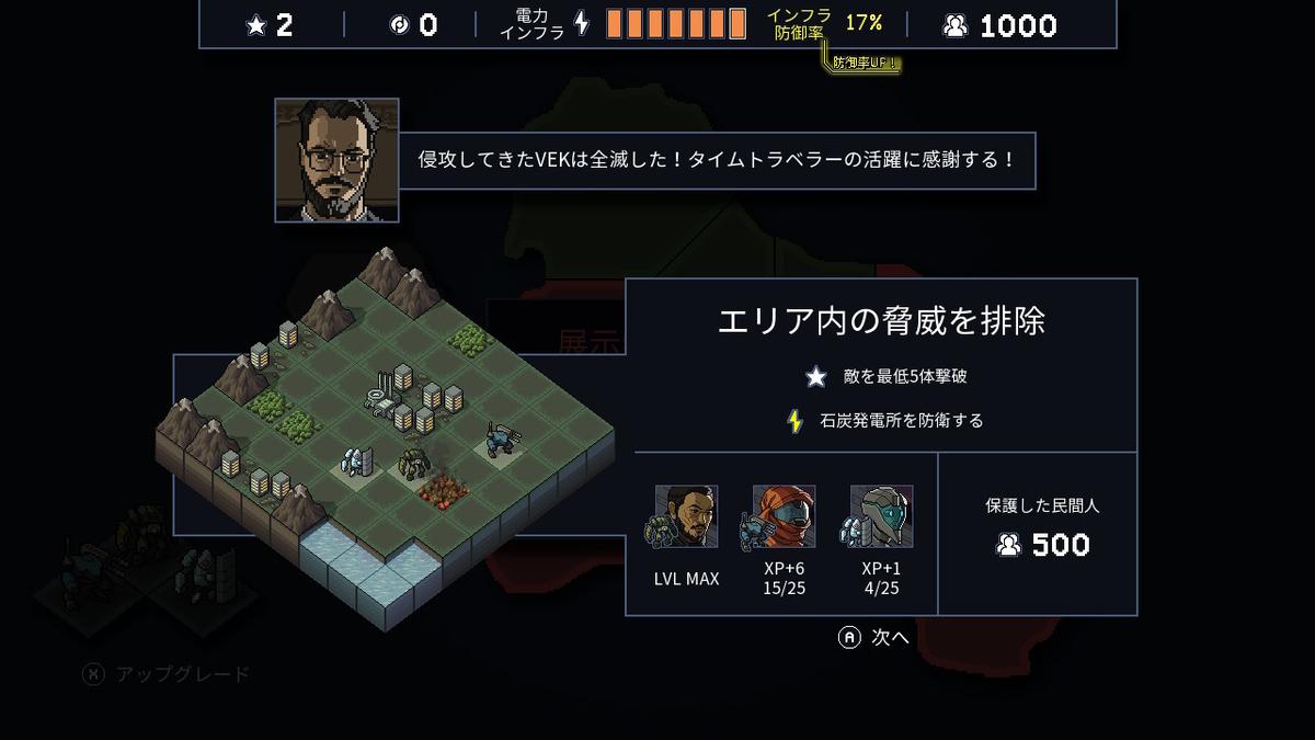 f:id:toriid:20210514071330j:plain
