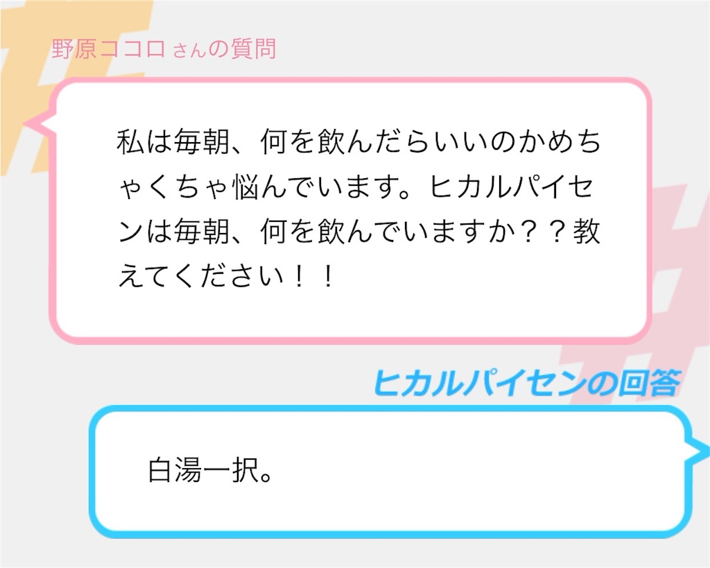 f:id:toriisogi18:20161003224955j:image