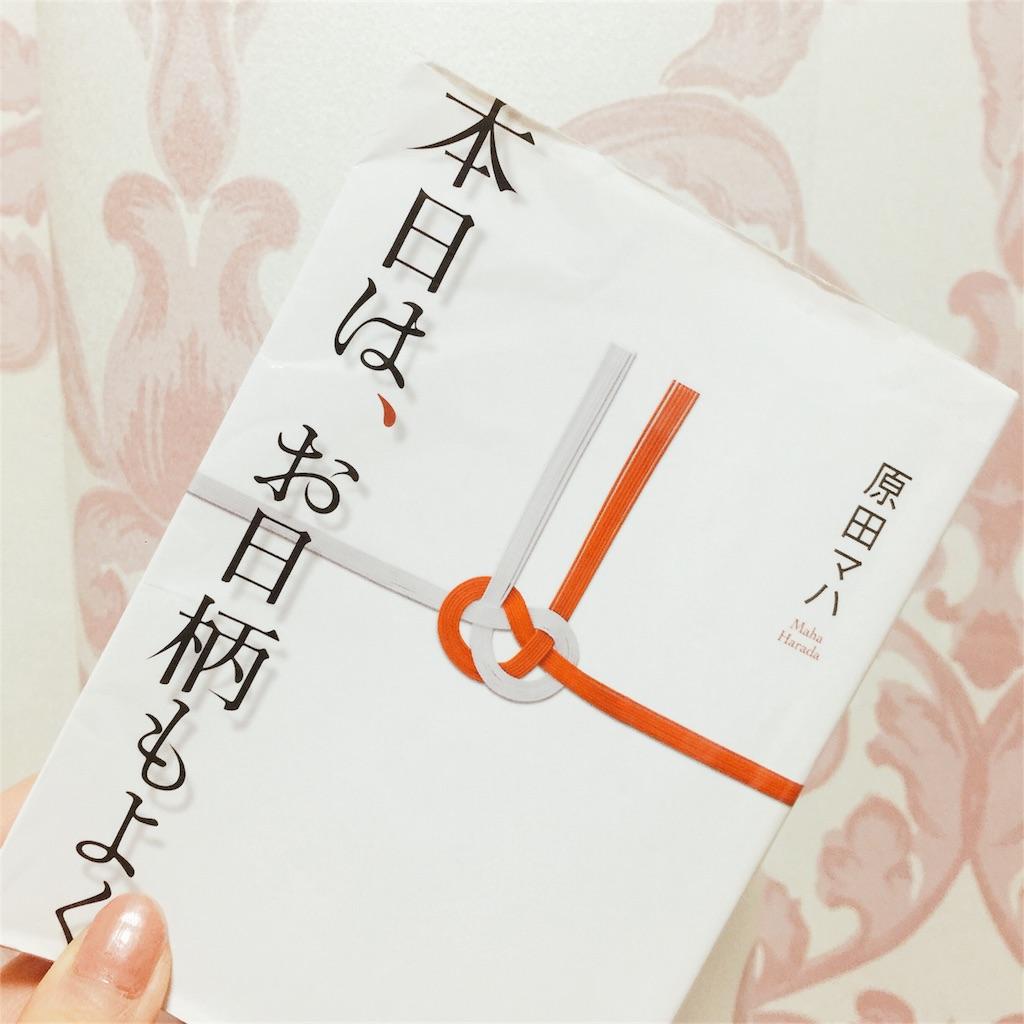 f:id:toriisogi18:20161106235005j:image