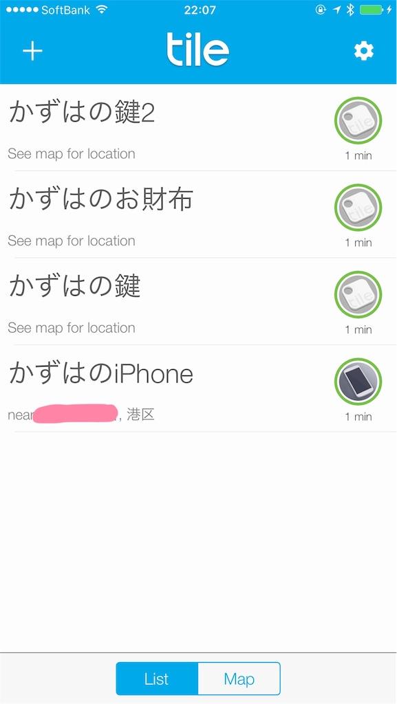 f:id:toriisogi18:20161109221530j:image