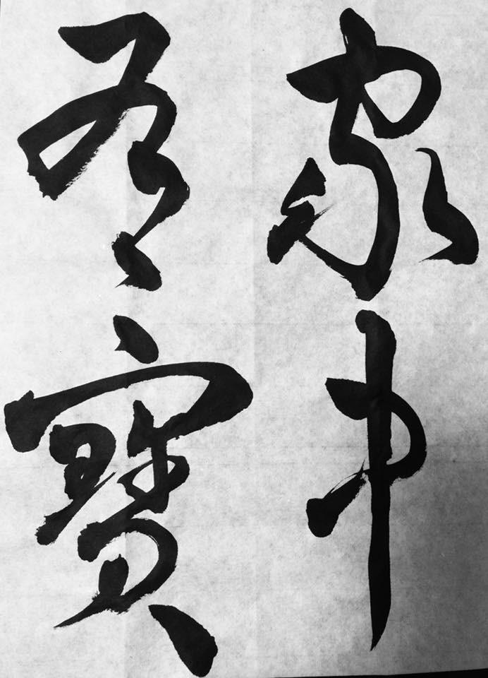 f:id:toriisogi18:20170322100332j:plain