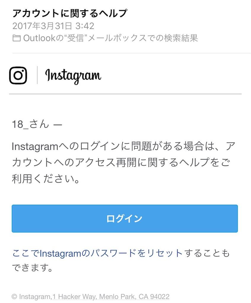 f:id:toriisogi18:20171115180408j:image