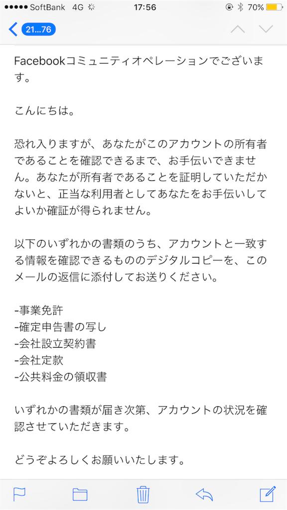 f:id:toriisogi18:20171115180723p:image