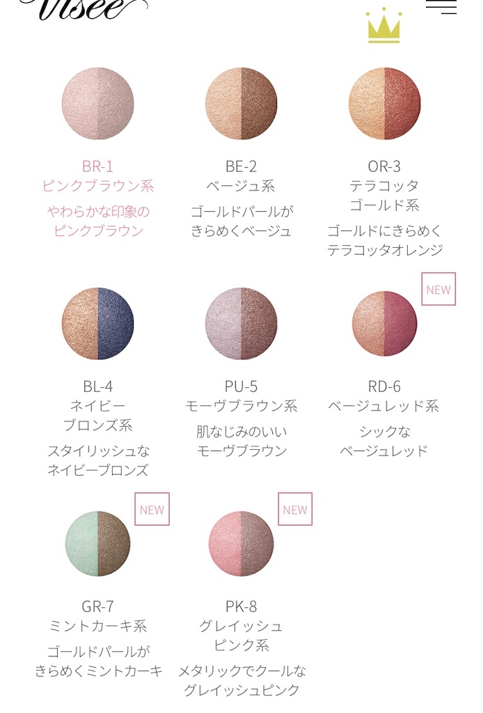 f:id:torijoshi:20200523181804j:image